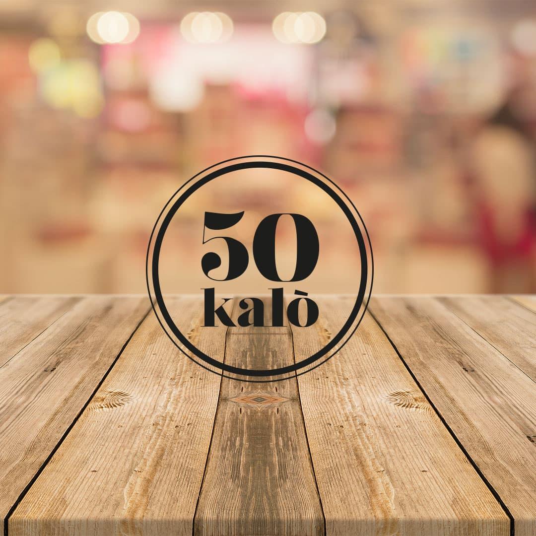 mobile-50-kalo-brand-identity-web-social-libellula-lab-agency