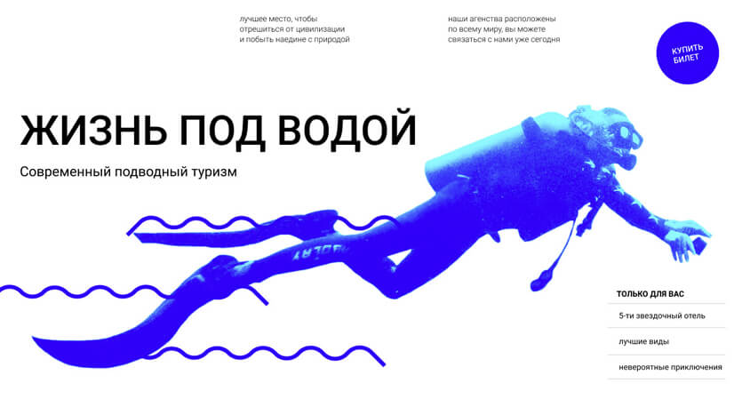 libellula lab design monocromatico 2021